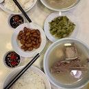 Bak Kut Teh + Appetiser + Drink Burpple Beyond Set
