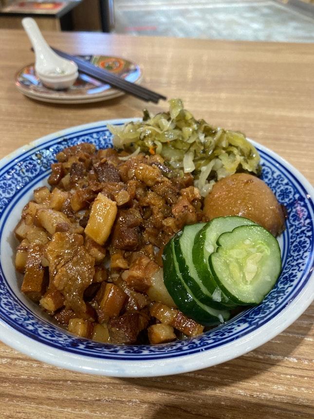 Authentic Braised Pork Rice