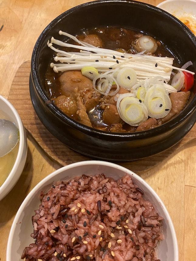 Andong Jjimdak ($15.90)