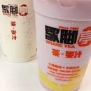 Taro Mill Tea With Pudding & Hot Oolong Milk Tea