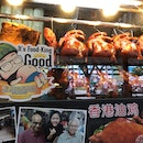 House Of Hong Kong Soy Sauce Chicken (Boon Lay Place Food Village)