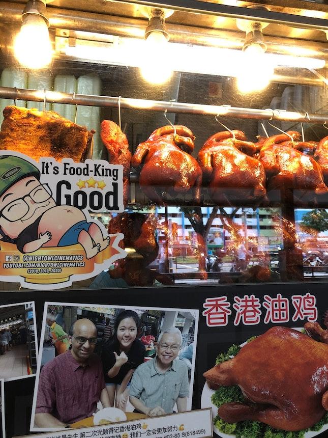 Fan Of The Soya Sauce Chicken