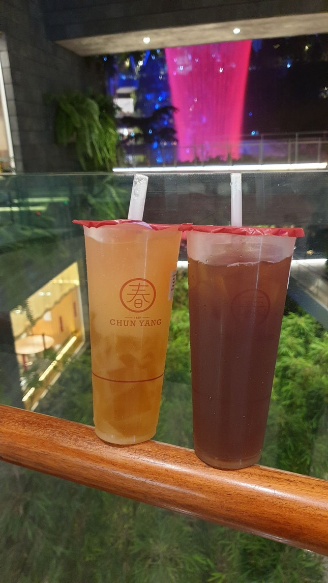 Lemon Green Tea With Aiyu Jelly & Smoked Plum Drink
