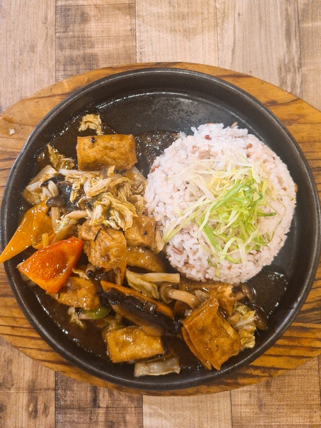 Hotplate Tofu Rice