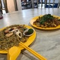 Geylang 29 Charcoal Fried Hokkien Mee (East Coast Lagoon Food Village)