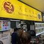 Mr. Wong Seremban Beef Noodles