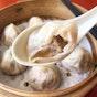 Ah Wang La Mian Xiao Long Bao Shang Hai Fried Dumplings (Zion Riverside Food Centre)