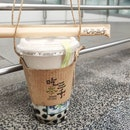My favourite bubble tea till date!