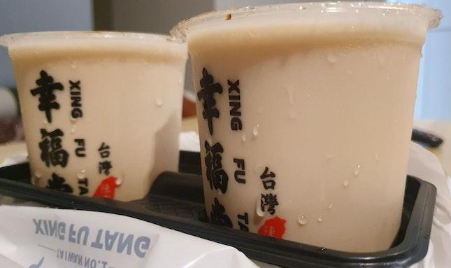 Brown Sugar Boba Fresh Milk