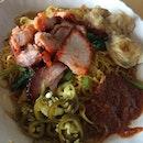 Wanton noodle.