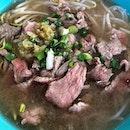 Beef 🥩 Noodle Soup.