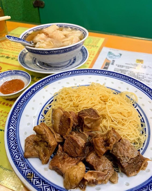 Beef Brisket Noodle and Wanton Soup.