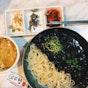 Ko Hyang Korean Country Delights (1 Utama)