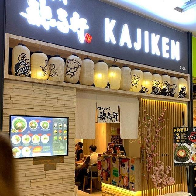 KAJIKEN @kajikenatpls is the first Singapore shop dedicated to Mazesoba in Singapore.