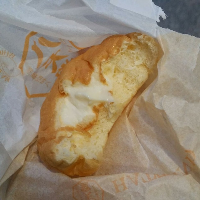 $2.50 whipped cream bun