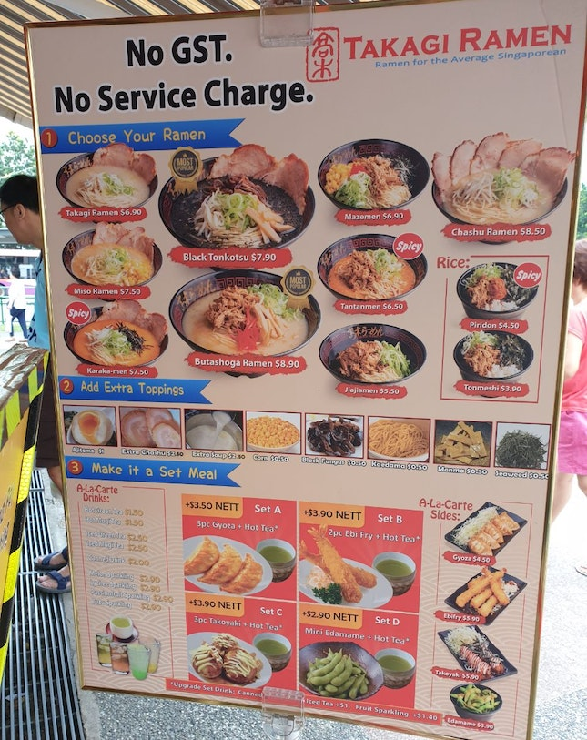 Menu for reference