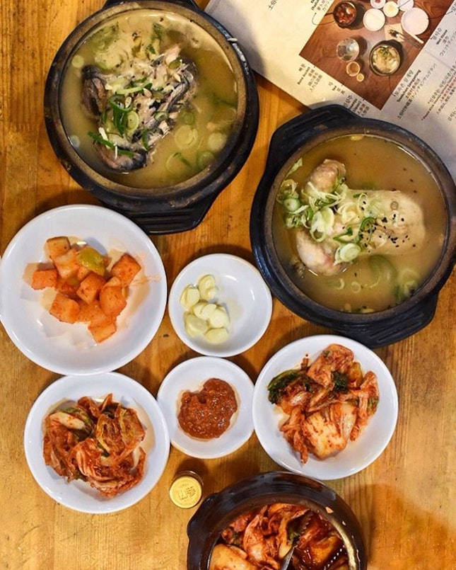 """Tried the """"must-try"""" Tosokchon Samgyetang."""