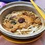 Depot Road Zhen Shan Mei Claypot Laksa (Alexandra Village Food Centre)