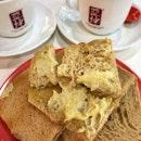EatOut | Kaya Durian Toast .