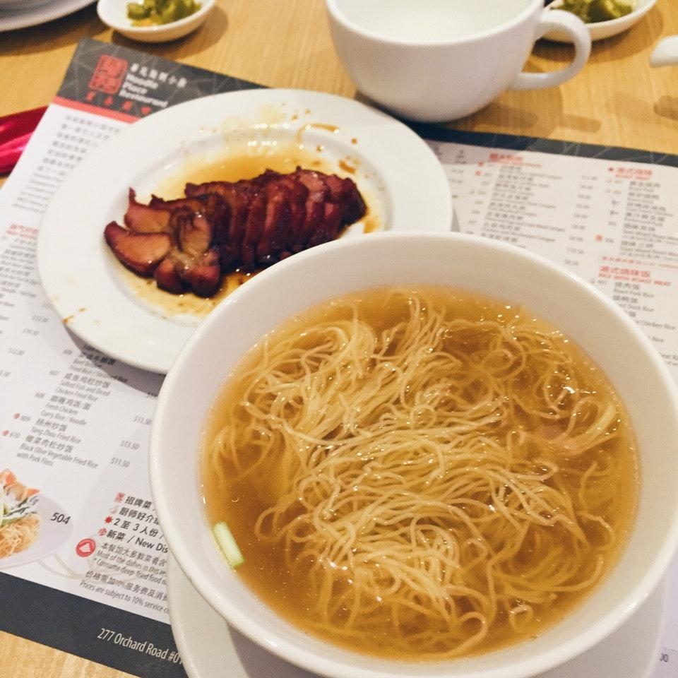 Roast Meat (叉烧) Noodles