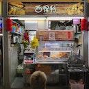 Tiong Bahru Teochew Kueh (Tiong Bahru Market)