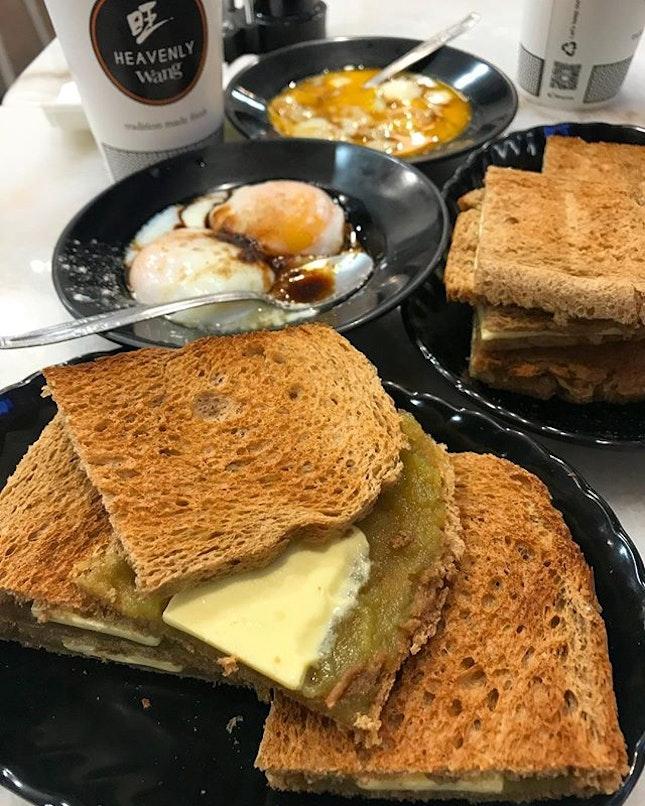 Kaya Toast Set ($5) .