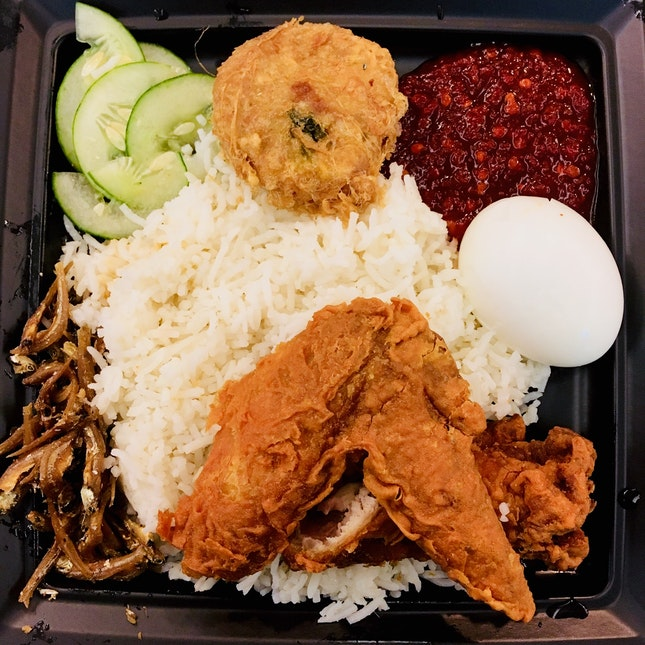 Chicken Wing Nasi Lemak Set ($5.90)