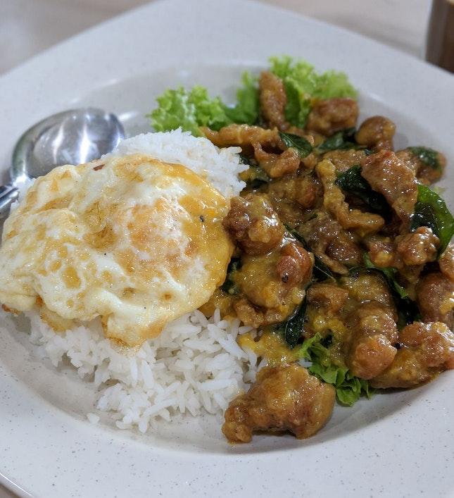 Salted Egg Chicken Rice ($5.50)