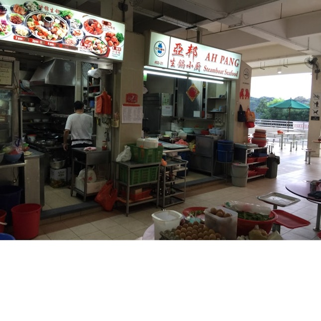 Mei Ling Food Centre Reviews