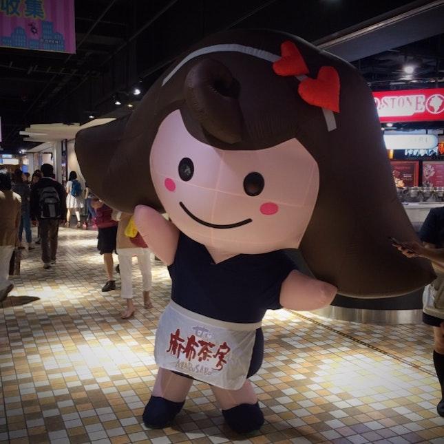 Taipei 🇹🇼