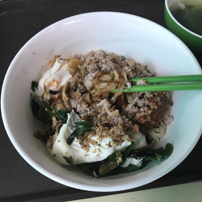 Dry Ban Mian ($5)