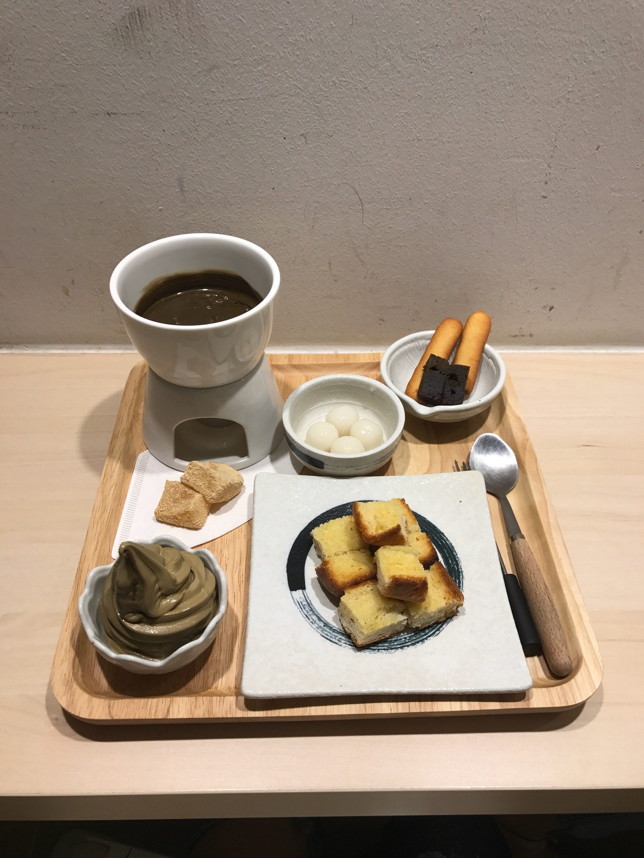 Houjicha Tea Set