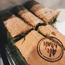 Ah Mah Homemade Cake (Bedok Mall)