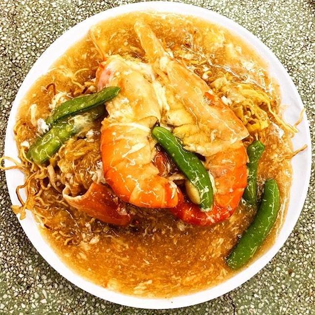 Sang Har Meen / Freshwater Prawn Noodles (生蝦麵)