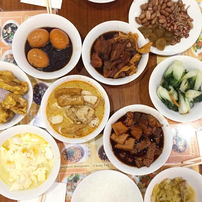 Taiwan Porridge Buffet ($15.80++ Fri & Weekend Dinner)