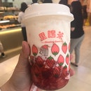 Fresh Seolhyang strawberry Latte $6.60