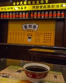 [Wong Lo Kat herbal tea from Koong Woh Tong / 王老吉凉茶  from 恭和堂 ]  While walking in Mid-Valley, I saw this shop and was reminded of those herbal teas in Hong Kong I had.