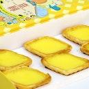 Finally tried the diamond shaped egg tarts from Tong Heng!