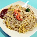 Changi Village Fried Hokkien Mee (Toa Payoh Lorong 8 Market & Food Centre)