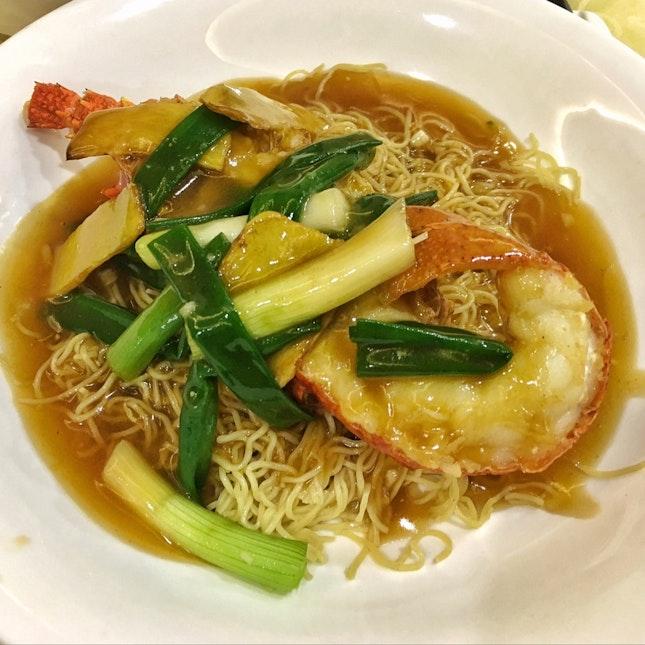Lobster Noodles