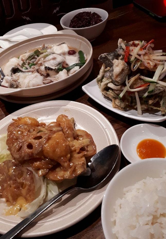 Good Chinese