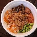 Rice Bowl ($9.90)