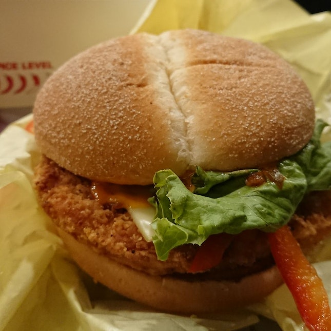 Red Hot Spicy Peppers Burger (Special Menu)
