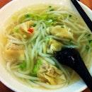 Teochew Dumplings Noodle Soup