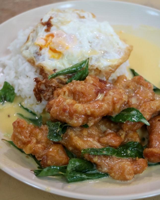 Salted Egg Pork Ribs Rice ($6.50)