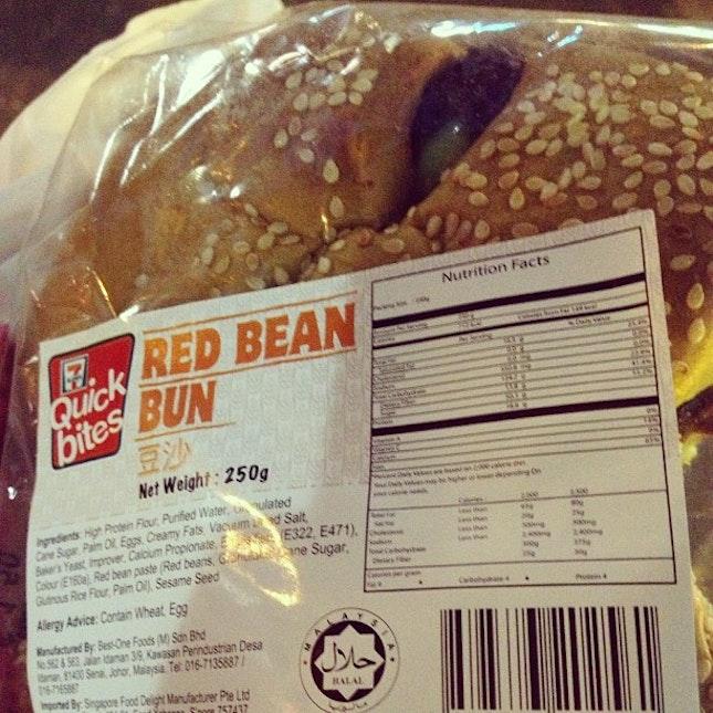 Late night #snack! #redbean#bread#singapore#sgig#igsg#sg#sgfood#foodie#food#foodporn#foodgasm#instafood#instasg#instagramsg#yummy#nomnom#delicous#tasty#bun#supper#foodstagram
