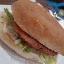 [Non-Halal] The pork chop wasn't great..