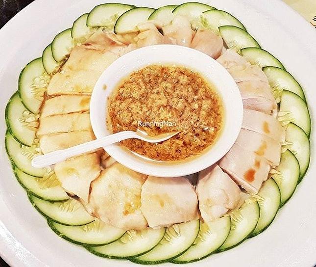 Samsui Ginger Chicken (SGD $18.90) @ Soup Restaurant.