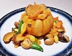 Mixed Vegetables Served In Mini Pumpkin (SGD $24 for 2 - 4 people) @ Peach Blossoms Restaurant.