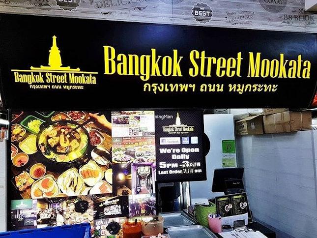 Store Facade @ Bangkok Street Mookata.